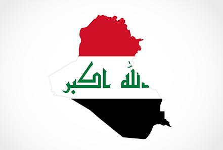 irak nakliyesi